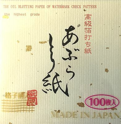 Oil Control Blotting Cosmetic Paper Facial Skin Care 100pcs Made in Japan New