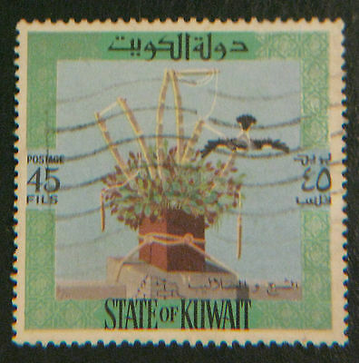 State of Kuwait Stamp 1973 sc#590d Rooftop Trap 45f Used NM