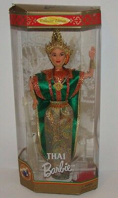 Barbie Doll Thai Barbie 1997 Collector Edition New Jewelry Brush Stand Green
