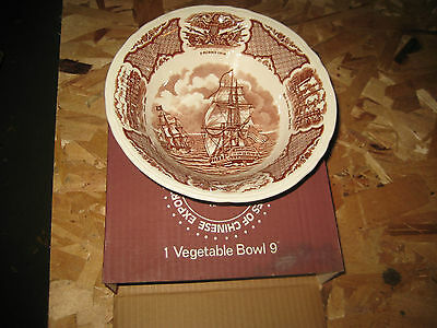 Meakin  FAIR WINDS  Vegetable Bowl new with box