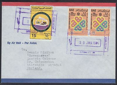 1984 UAE, Cover to England, scarce cancellation [bl0019]