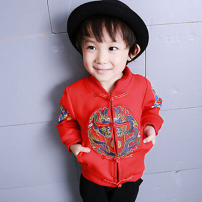 2017 New Style Chinese embroidery costume jacket for boy or girl