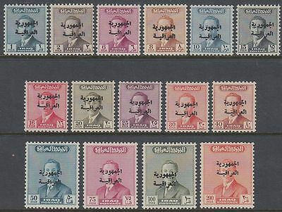 Irak Iraq 1958 ** ex Mi.228/44 Freimarken definitives