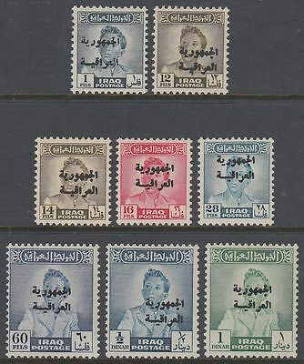 Irak Iraq 1958 ** A220/27 Freimarken definitives