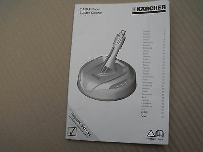 Genuine Karcher T150 Patio Cleaner Instruction Manual New Style