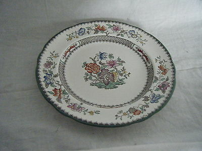 C4 Pottery Copeland Spode Chinese Rose Plate 23cm 1D5A