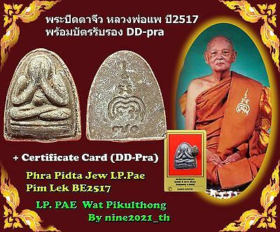 Rare!Phra Pidta Jew LP Pae Wat Pikulthong BE2517 Old Thai Amulet Buddha Antique
