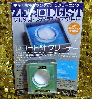 Stylus Cleaner Zerodust-Onzow Japan Most New Green Model Type Sealed