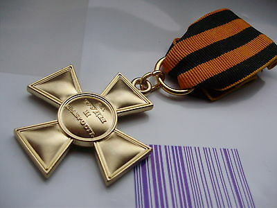 Medal of  Russian Empire  # 1