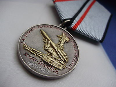 Russian military medal.Syria Union of Veterans