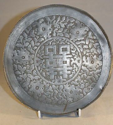 Antique Oriental Pewter Tray with Embossed Floral Pattern