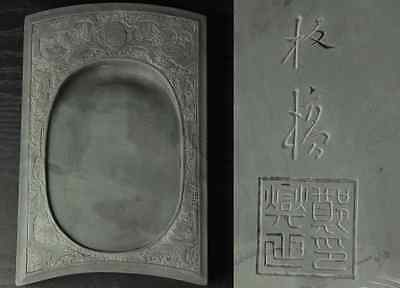 Chinese OLD INK STONE have signed / 松花江緑石硯 / W 12.5×19, H2.5 [ cm ] 1.37kg
