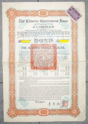China   SKODA  1925 Chinese Government Loan £500 Sterling