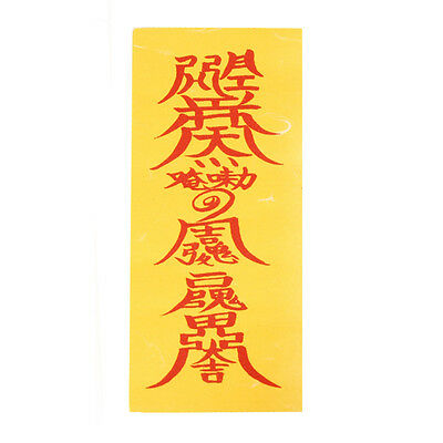 Talisman Good LUCK for Everything Charm Oriental Voodoo Chinese Calligraphy