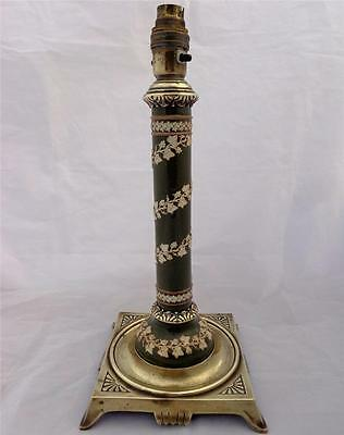 Antique Victorian Brass & Sprigged Stoneware Lamp Base Aesthetic Movement c 1890