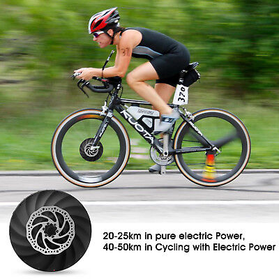YUNZHILUN iMortor 26 inch Electric Front Bicycle Wheel BT4.0 for Android IOS EU