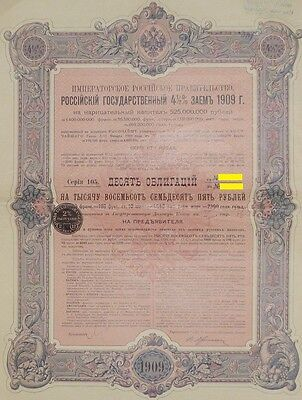 1909 Gold Bond 4 1/2% 10 Shares- 1,875 Gold Roubles- Imperial Government Russia
