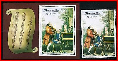 MANAMA - MUSIC in PAINTINGS + S/S  MNH  COSTUMES, MOZART, NOTES