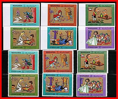MANAMA - FAMOUS FAIRY TALES (perf/imperforated) MNH CATS, PUPPETS