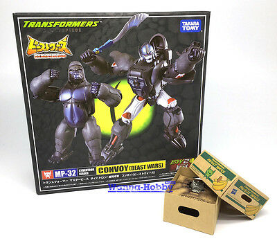 61775 TRANSFORMERS MASTERPIECE MP-32 BEAST CONVOY WARS Optimus Prime With Mace