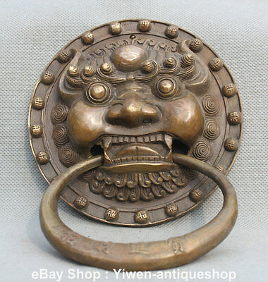 "8"" Old Chinese Fengshui Copper Fu Foo Dog Guardion Lion Head Mask Door Knocker"