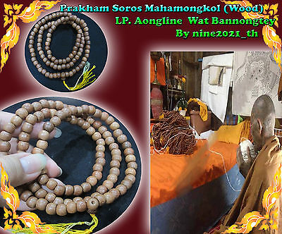 Rare!Pakam Wood Bracelet Mala Yant LP Aongline Old Thai Amulet Buddha Antique