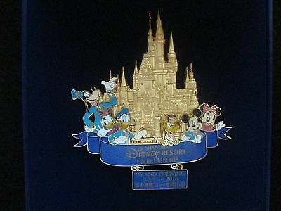 Disney-WDI-Shanghai Resort Jumbo Grand Opening  Mickey Minnie Donald LE 200 PIN