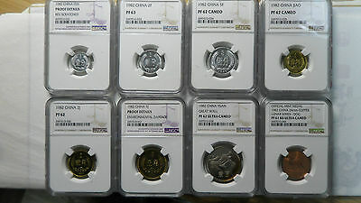 China PRC Proof Coin Full Set, 1982, NGC PF Details 61-63 Cameo, See description