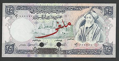 Syria Syrie 25 Lira 1977 P102a Specimen Uncirculated