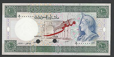 Syria Syrie 100 lira 1977 P104a Specimen Uncirculated