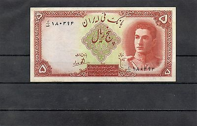 IRAN Middle East 5 Rials 1944 XF p-39