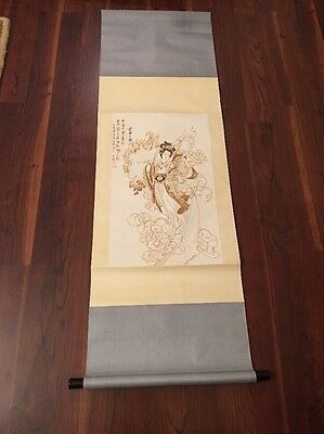 Vintage Chinese Scroll Painting Inscription In Chinese LARGE China Petroleum