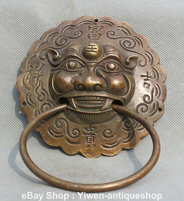 "8"" Old Chinese Fengshui Bronze Zodiac Year Tiger Beast Head Mask Door Knocker"