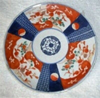 IMARI PLATE Export Ware. Possibly Meiji Period 1868 - 1913