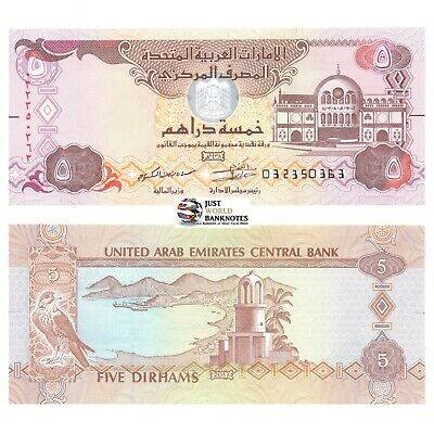 United Arab Emirates 5 Dirhams 2013  P-26b  UNC