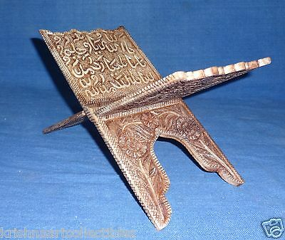 Vintage Antique Collectible Hand Carved One Piece Camel Bone Quran Stand Rahel