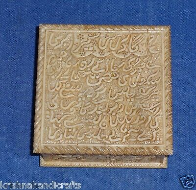 Vintage Collectible Hand Carved Arabic Writing Camel Bone Trinket Decorative Box