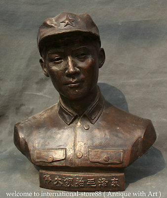 """16"""" Old China Bronze Mao Ze Dong Leader Chairman Revolutionist Head Bust Statue"""