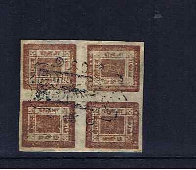 Nepal 1917 Block Of Four Imperforate