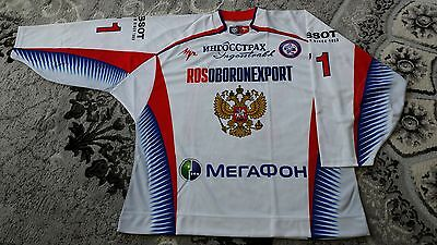 Russian National Eishockey  Trikot    KOVALCHUK - 71