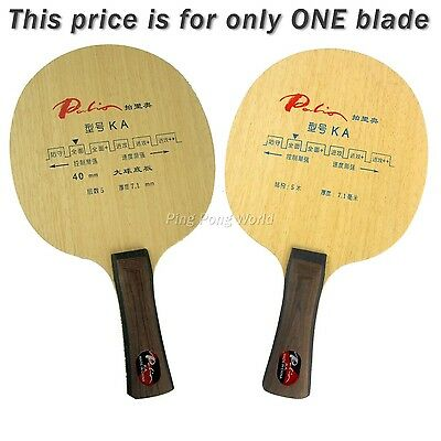 Palio KA Table Tennis Blade