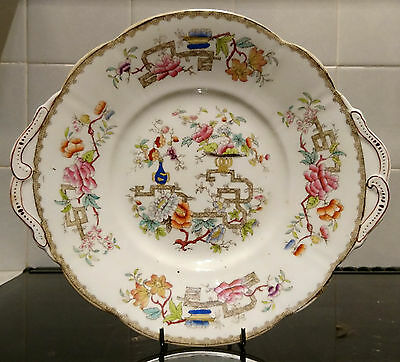 """COPELAND SPODE?~ANTIQUE~VICTORIAN~HAND-PAINTED~EARED~CAKE PLATE~10.75"""" x 9.75"""""""