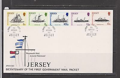 Jersey- Lot 4263,  Mint, First Day. Ships.