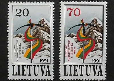 Lithuanian expedition to Mount Everest stamp, Lithuania, SG ref: 493 & 494, MNH