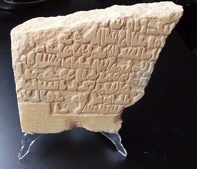 Rare Marble Inscriptions. Islamic Antique Cunific Caligraphy For Clasification