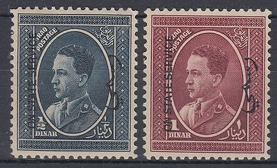 Irak Iraq 1934 ** Mi.D109/10 Dienstmarken official stamps [st2616]