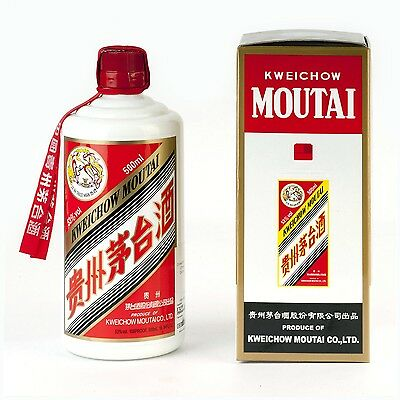 Kweichow Moutai 500mL bottle Maotai - Includes 2 Glasses