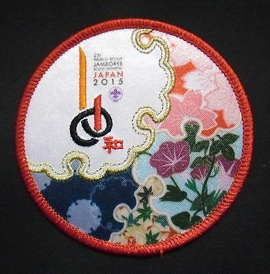 23rd  world scout jamboree Japan 2015 official MORNING GLORY patch badge