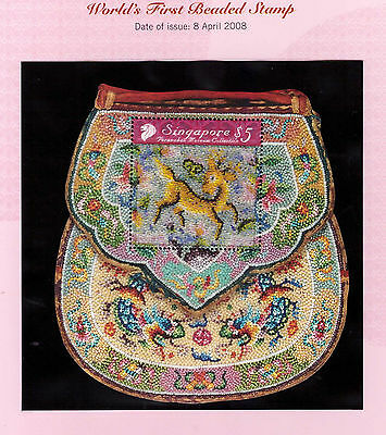 2008 Singapore Peranakan Museum The Wold's First Beaded Stamp M/S MNH