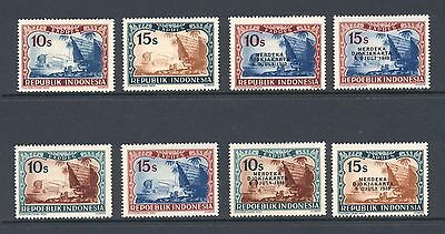 Indonesia 1947/9 Railway and Hut  2 values with overprints   MNH